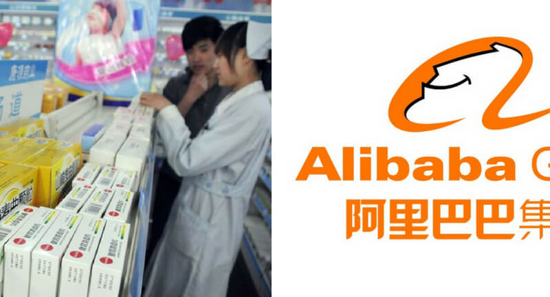 Alibaba in pharmacy and healthcare