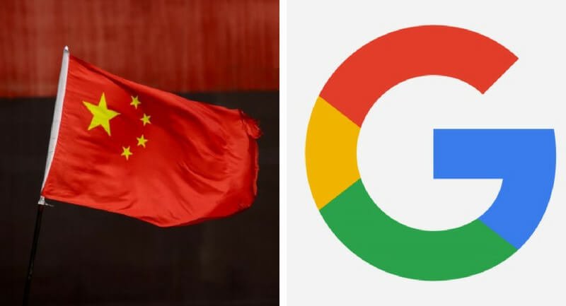 Google launches second app in China
