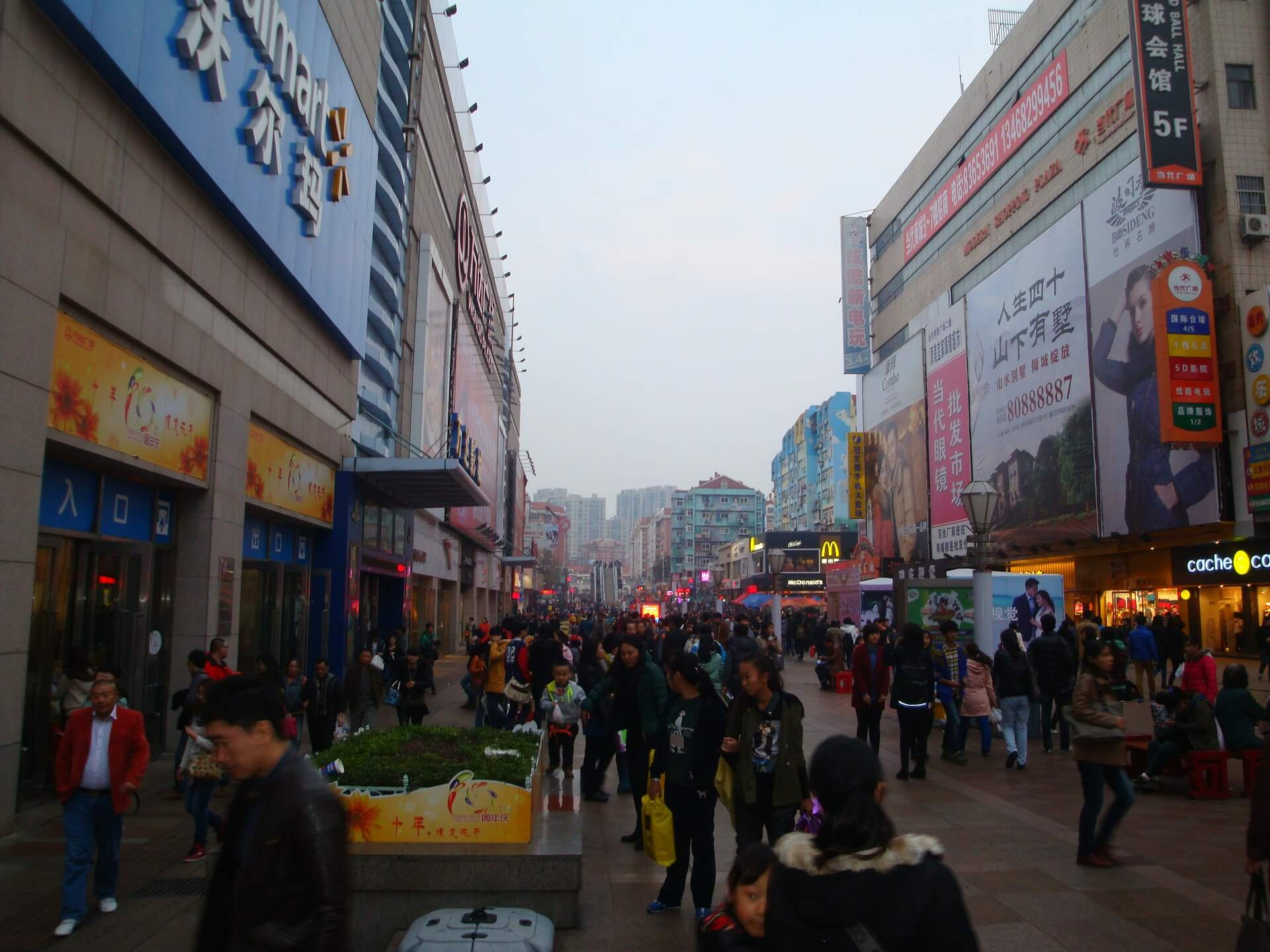 china shopping mall market